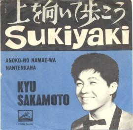 sakamoto-kyu-sukiyaki